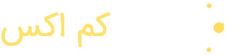 logo-irchemex_1