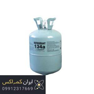 گاز R-134-a