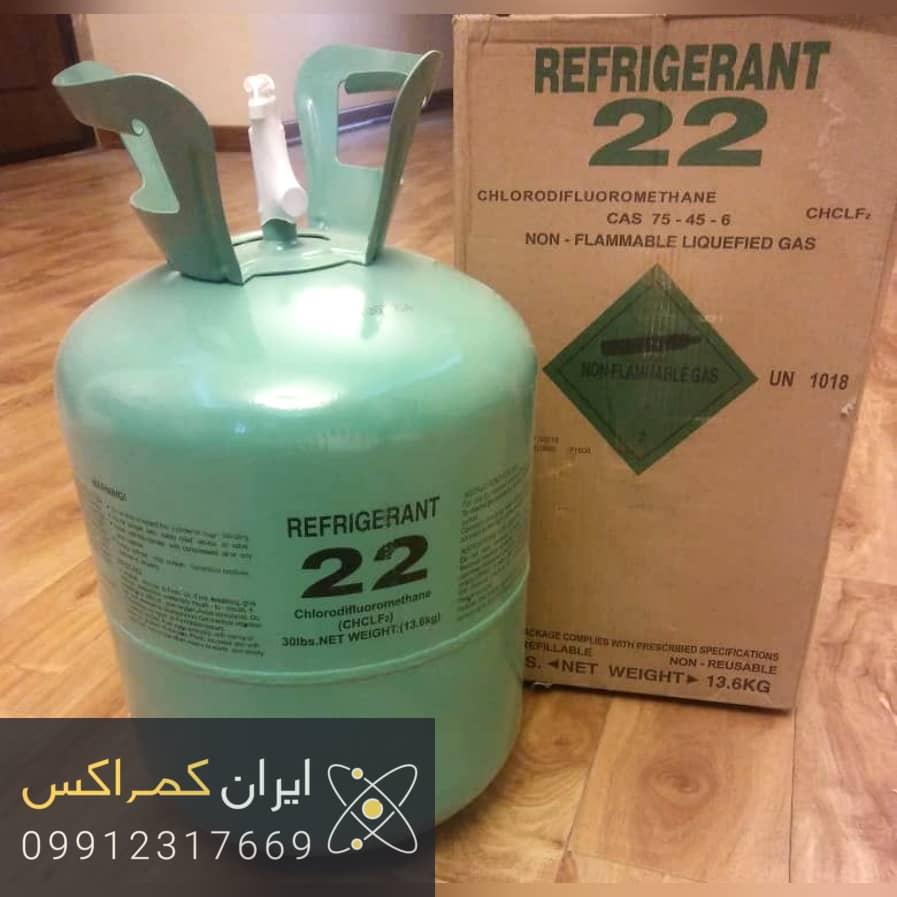 گاز r-22
