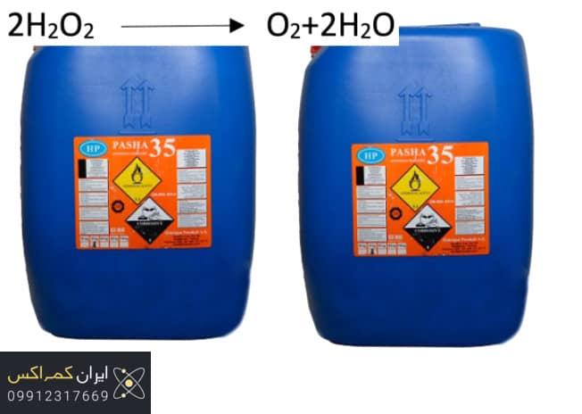 فرمول تجزیه آب اکسیژنه